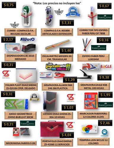 compas d.f.h. 802248 escolar metalico - ventas por mayor