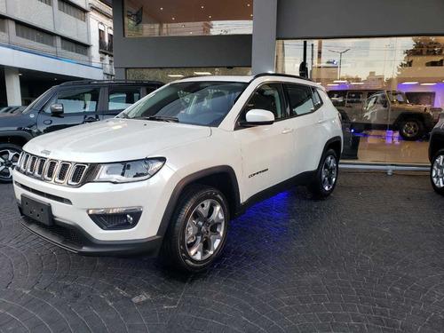 compass jeep 2019 |||  2.4 ||| 12 cuotas sin interés