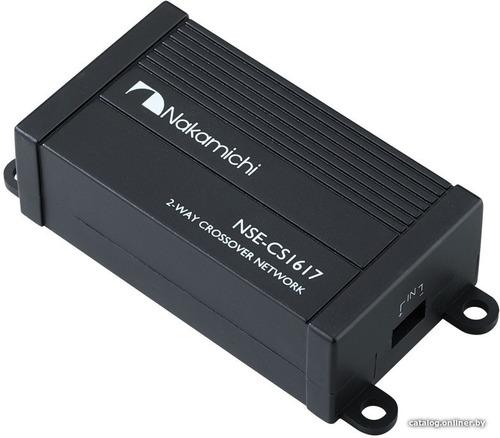 componentes nakamichi para carro de 6.5 de 20 rms - 200 watt
