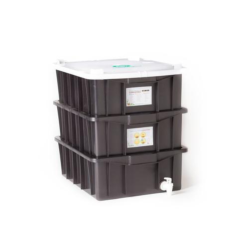 composteira doméstica / minhocário p - 15l - frete grátis!
