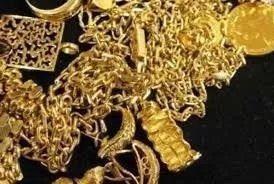 compra d oro 18k, relojes tasación a domicilio joyas monedas