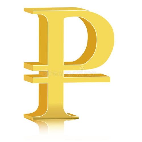 compra de rublos (rub) payeer