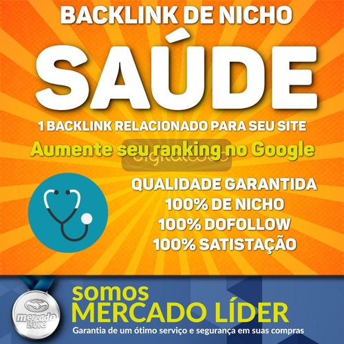 comprar backlink nicho saúde dofollow guest post seo
