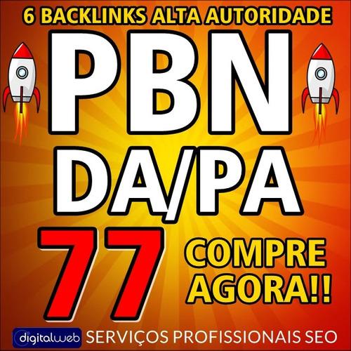comprar backlinks pbn alto pa/da 77 dofollow permanente seo