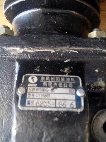 compresor jac 1061