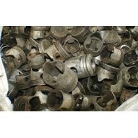 Compro Aluminio Chatarra Pistones Camara Bombas Agua. Bronce