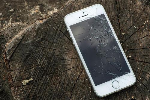 compro [celulares] con [modulo roto] con acsesorios o sin.