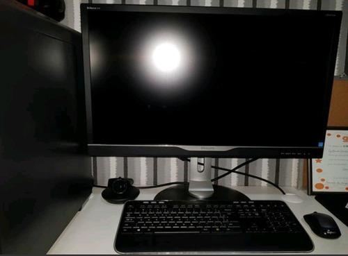 computador completo i7 7700
