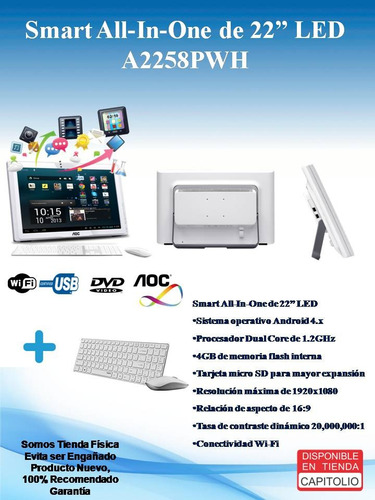 computadora all in one aoc 22 led modelo a2258p mdj