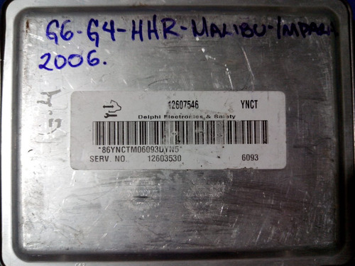 computadora chevrolet 2006. serv. 12603530