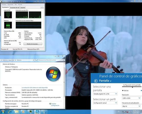 computadora cpu para rockola 2ram 1tb!!!
