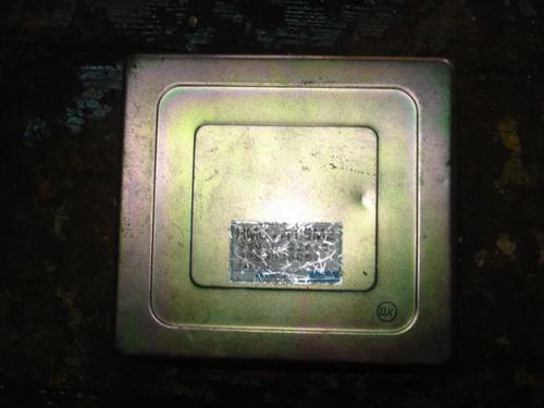 computadora de hyundai accent