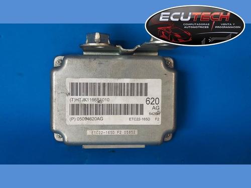 computadora de transmision caliber-compass-patriot05094620ag