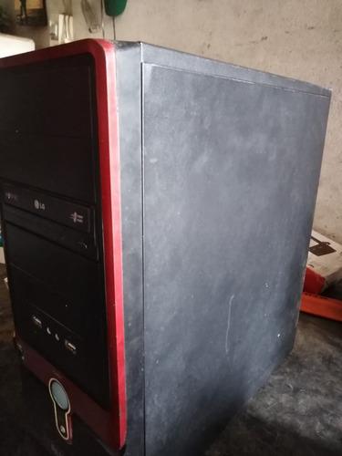 computadora dual core athlon x2 4gb ram 500gb disco