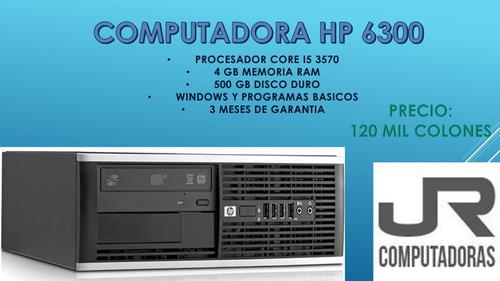 computadora hp 6300 procesador core i5 al mejor precio