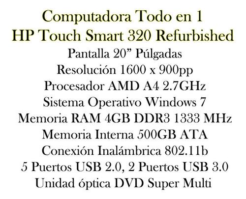 computadora hp todo en uno amd 4gb 500gb refurbished bagc