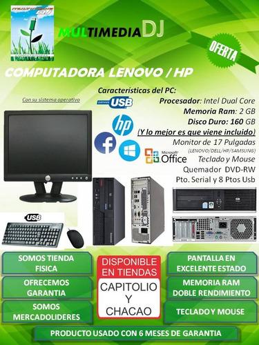computadora intel dual core monitor