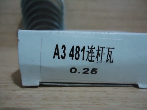 concha biela 010 / 025 chery orinoco tiggo 2.0 a520