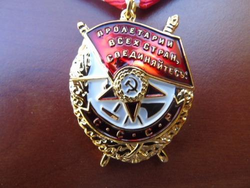condecoración militar orden de la bandera roja urss ww2
