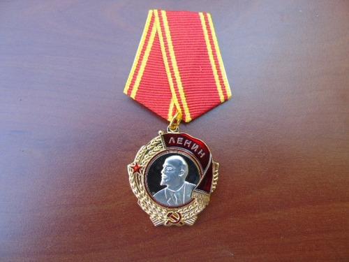 condecoración orden de lenin urss segunda guerra mundial