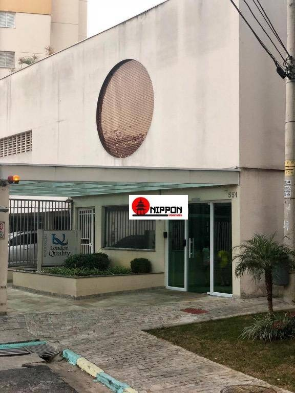 condominio london quality apartamento com 3 dormitórios à venda, 83 m² por r$ 735.000 - vila dom pedro ii - são paulo/sp - ap1168