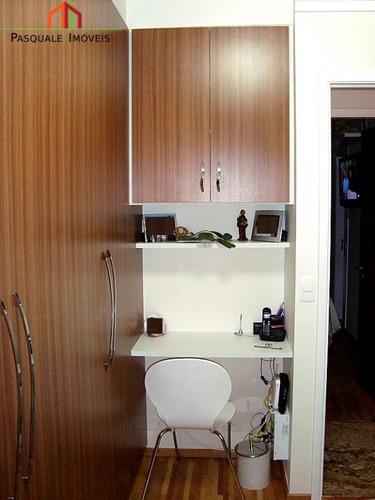 condomínio para venda no bairro horto florestal em são paulo - cod: ps110848 - ps110848