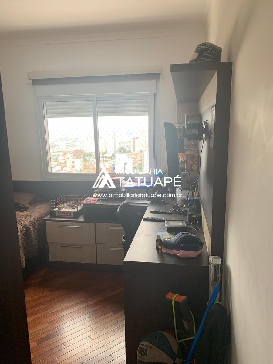 condomínio  terroá - rua euclides pacheco, 1141 - ap000197 - 34749804