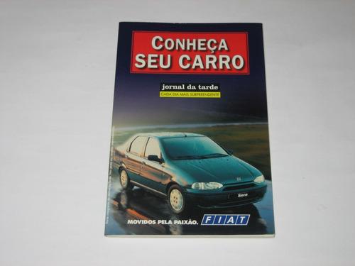 conheça seu carro - jornal da tarde/fiat - 1997