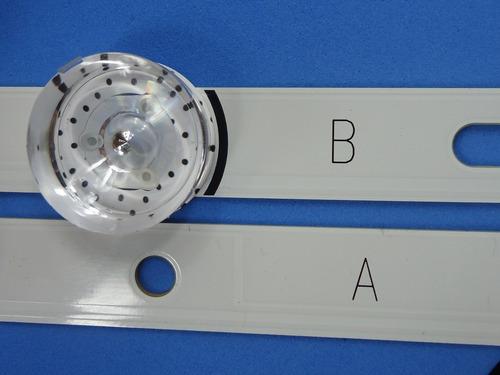 conjunto barra de led lg 55lb5500 55lb5800 barra a + b