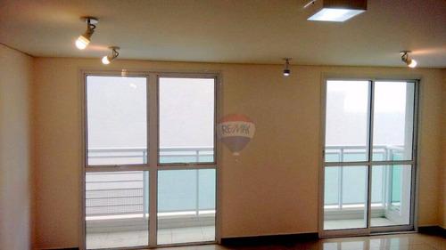 conjunto comercial à venda no neo offices adolfo pinheiro - codigo: cj0132 - cj0132