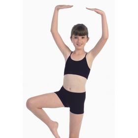 Conjunto De Nena Top Y Calza Corta Algodon Con Lycra - Danza