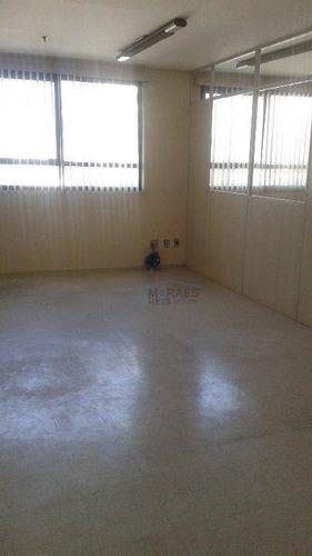conjunto à venda, 42 m² por r$ 378.765,00 - santo amaro - são paulo/sp - cj2020