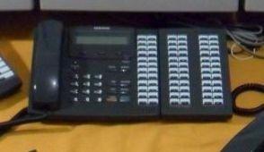 conmutador empresarial samsung d c s 36 lineas - 72 ext