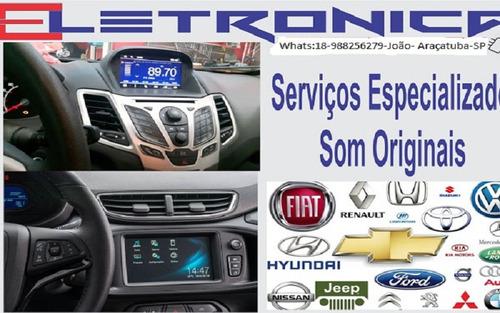 conserto radio new fiesta mexicano ford