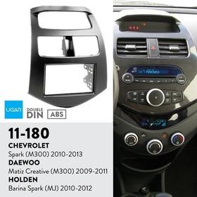 Consola Chevrolet Spark Gt 2010 A 2013 Carav  11-180.