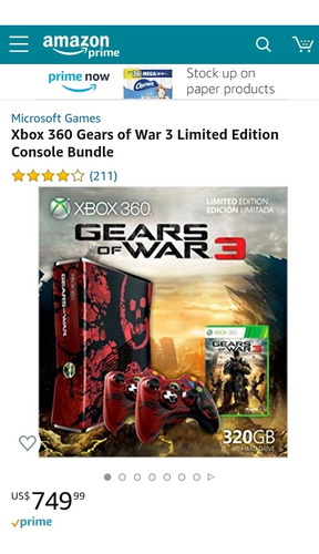 consola xbox 360 gear of wars edition con juego (3)