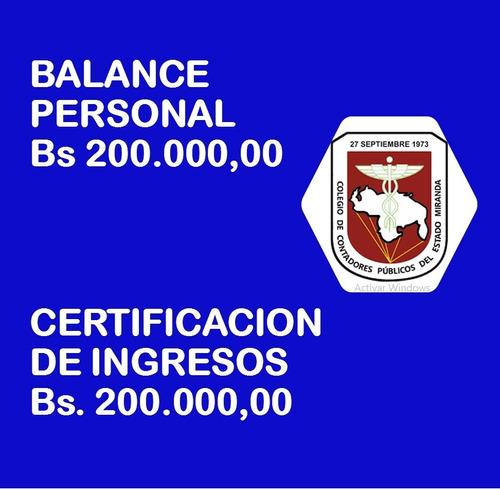 contador publico balance personal certificación de ingresos
