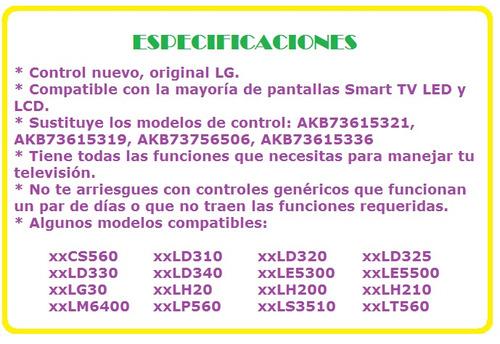 control remoto lg smart tv akb74115501 original puebla