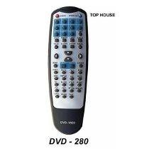 control remoto para dvd top house 1800