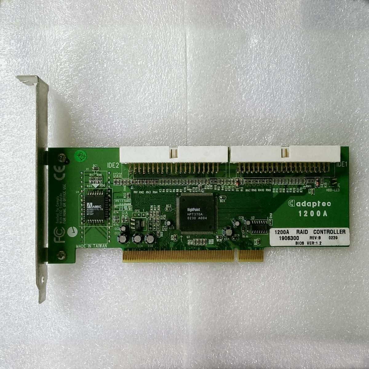 ADAPTEC 1200A RAID CONTROLLER WINDOWS XP DRIVER
