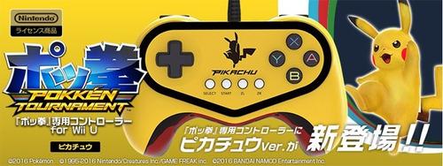 controle hori pikachu pokken tournament pro nintendo wii u