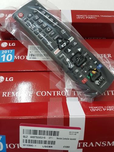 controle remoto lg smart original netflix amazon akb75095315