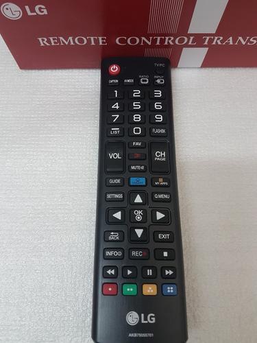 controle remoto tv lg original smart 3d p/ todas smartv lg