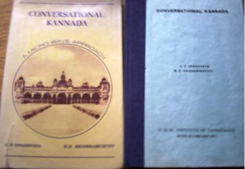 conversational kannada: u.p. upadhyaya e n.d. krishnanurthy