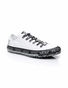 24de0fe48 Zapatillas Ripley Edicion Limitada - Zapatillas Converse Urbanas de ...