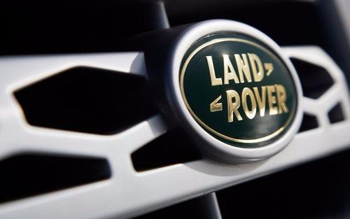 copia llave land rover discovery range rover sport evoque
