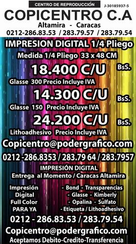 copicentro impresión digital glasse 300/ 150 / adhesivo