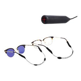 Cordón Cuerda Para Todo Tipo De Gafas Strap Práctico Negro
