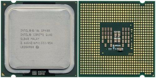core 2 quad q9400 2.66ghz 6mb/1333mhz/socket 775. garantía 1