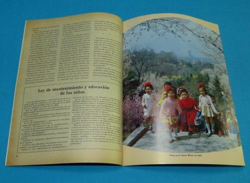 corea de hoy 1986 kim il sung poesía revolución cuentos